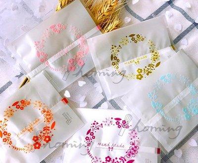 【homing】(7 X 9.5)hand made繽紛花圈霧面烘焙點心西點包裝袋/餅乾袋/甜點袋/牛軋餅/雪Q餅-金色