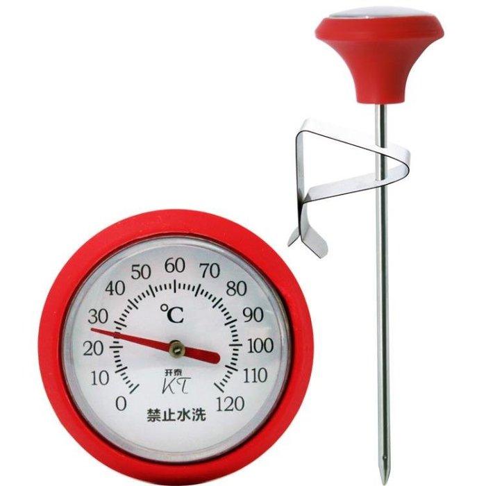~多多小鋪~烘焙工具 高精度咖啡筆式溫度計 油炸食品探針溫度標 紅色矽膠罩GJ190