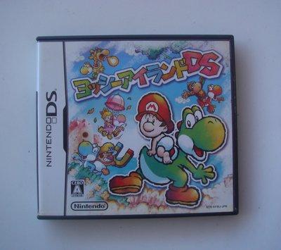 NDS 耀西之島 日版(3DS可玩)