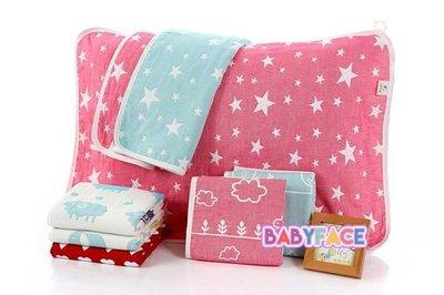 BabyFace【五層紗】紗布料枕巾枕頭巾花色漂亮可挑 自用送禮可批發(50*75)