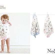 ♡NaNa Baby♡ 美國Little Giraffe 長頸鹿 正品【豪華長頸鹿系列嬰兒安撫巾】彌月禮/週歲禮
