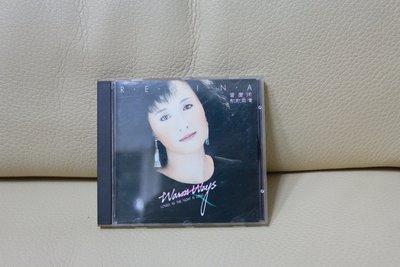 曾慶瑜 款款柔情 派森 (日本東芝版 TO) 二手 CD 專輯 絕版 久放 光碟