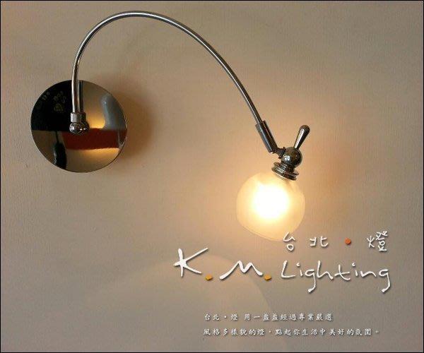 【台北點燈】8272 輕巧金屬玻璃壁燈 鏡前壁燈 走道壁燈 床頭壁燈 可調整角度 附光源