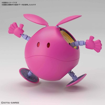 Figure-rise Mechanics SEED Destiny HARO PINK 哈囉 粉紅 (058310)