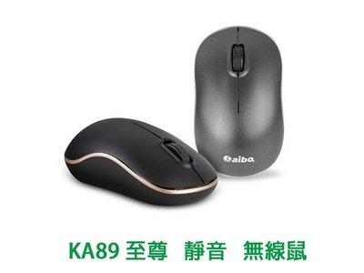 「Sorry」KA89 至尊靜音 無線 滑鼠 黑金 鐵黑