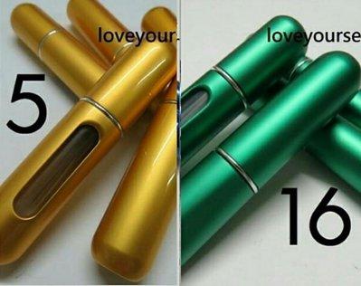 香水樽 5ml 可帶上飛機底部直入香水只有金綠兩色全新$25@1, $70@3包平郵
