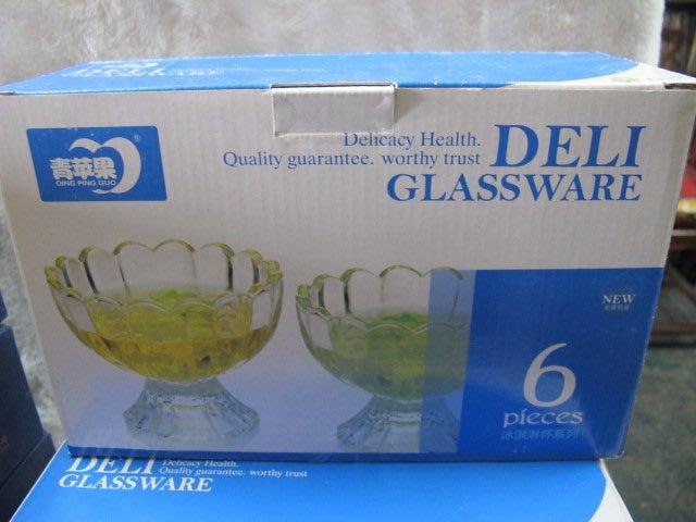二手舖 NO.4613 青苹果 冰淇淋杯 奶昔杯 玻璃杯 甜點杯 奶酪杯 6杯/一盒
