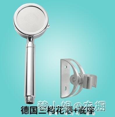 ZIHOPE 增壓淋浴花灑噴頭浴室洗澡手持淋雨沐浴家用衛生間套裝單頭蓮蓬頭ZI812