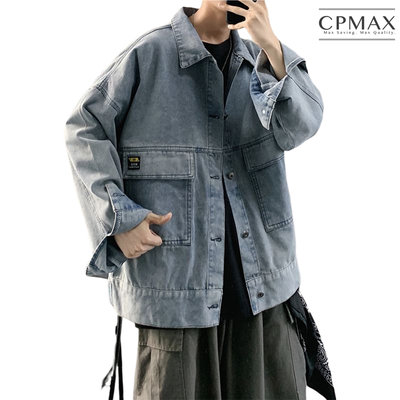 CPMAX 日系工裝牛仔外套 男牛仔外套 百搭外套 休閒外套 外套 牛仔 牛仔外套 工裝 日系 丹寧牛仔 百搭 C163