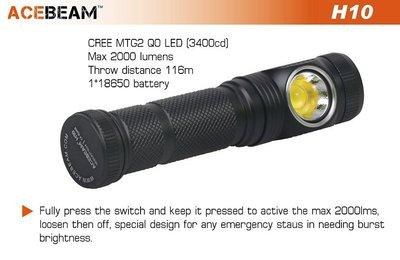 【電筒小鋪】Acebeam H10 MTG2 5000K燈珠大泛光頭燈/ 黑(內附原廠動力電池X1) 新北市