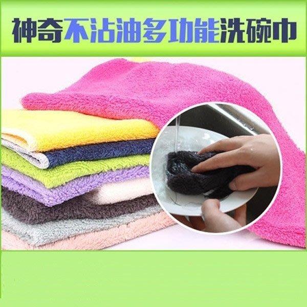 ☆GO 划算 ☆  神奇木纖維不沾油抹布 居家清潔必備好幫手