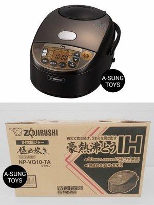 【預購 6/3到貨】 zojirushi 象印 NP-VQ10 黑圓厚釜內鍋 IH電子鍋 6人份 六人份 電鍋 IH電鍋