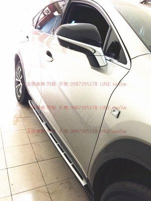 LEXUS車身飾條   NX200 200T NX300