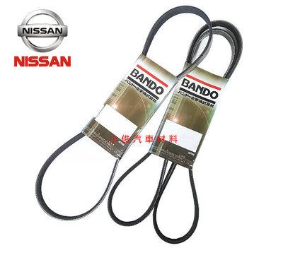 小俊汽車材料 NISSAN MARCH VERITA 1.3 外皮帶組 2條價 日本 BANDO