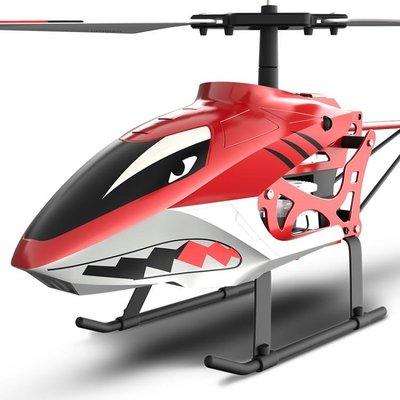 直升機遙控飛機充電搖控小玩具兒童電動耐摔直升飛機防撞男孩航模RM