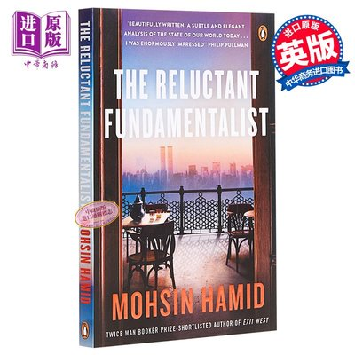 The Reluctant Fundamentalist英文原版 拉合爾茶館的陌生人 Mohsin Hamid