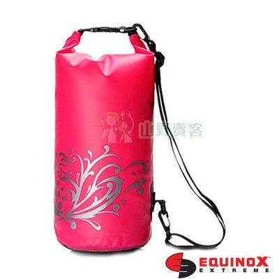 【山野賣客】Equinox 10公升 桃紅 水花 100% 防水袋 泛舟 浮潛 溯溪 衝浪 海釣 釣魚 111602