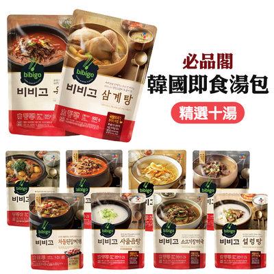 韓國 CJ bibigo 蔘雞湯 800g 湯包 調理包 料理包 湯底