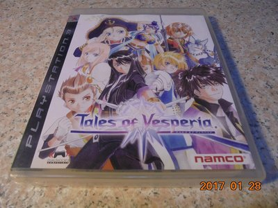 PS3 時空幻境-宵星傳奇 TOV Tales of Vesperia 日文版 直購價600元 桃園《蝦米小鋪》
