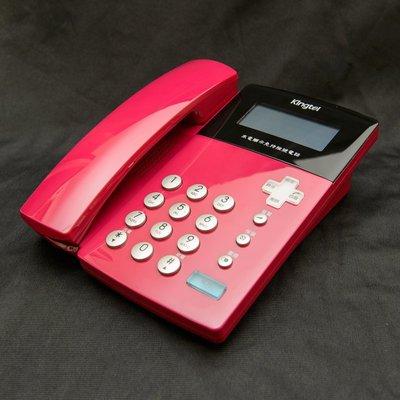 【101-3C數位館】Kingtel西陵來電顯示有線電話 KT-9900F 【總機系統適用】 紅