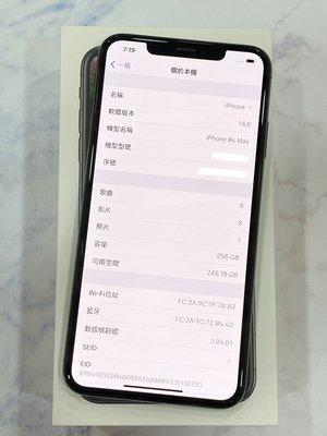 iPhone Xs Max 256G 6.5吋 太空灰 #二手機 #彰化店 74518