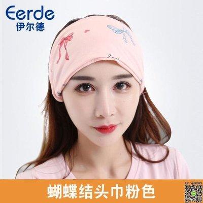 月子帽 月子帽夏季薄款產后可愛頭巾女產婦護頭帶夏天孕婦防風坐月子發帶 多款可選