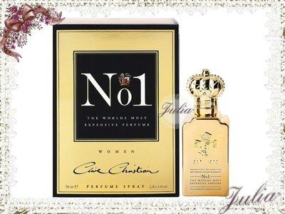 來自英國頂級Clive Christian 奢華香水  No.1 for Women女性香水50ml