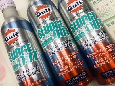 【名品市集】附發票 日本海灣 GULF Sludge OUT 神級引擎快速清洗劑 引擎油泥去除劑 嘉實多 美孚 殼牌