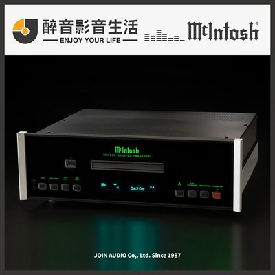 【醉音影音生活】美國 McIntosh MCT500 CD/SACD播放機.CD/SACD唱盤.USB播放.公司貨