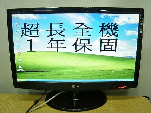 保固1年【小劉二手家電】LG 22吋鋼琴拷漆外框FULL HD電腦液晶螢幕,W2243S型