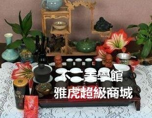 【格倫雅】茗居禮瓷 紫砂茶具 實木茶盤 茶具紫砂套裝 功夫茶具46767[g-l-y21