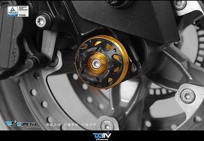 [MOTOBANK]德國DIMOTIV BMW C650GT C600GT SPORT 3D前避震器防摔球 DMV