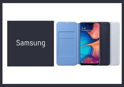 SAMSUNG Galaxy A20 原廠翻頁式皮套 (台灣公司貨)