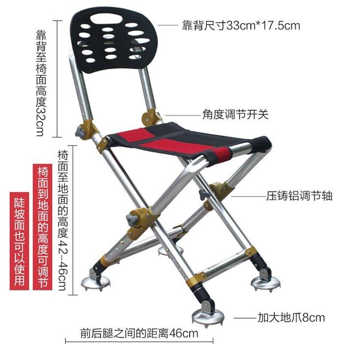 @西西小鋪新款釣椅釣魚坐椅折疊釣魚椅多功能超輕釣凳便攜全地形野釣椅