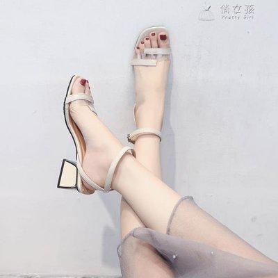 日和生活館 涼鞋新款女簡約一字帶韓版羅馬鞋外穿中跟粗跟復古鞋仙女S686