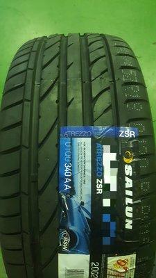 +超鑫輪胎鋁圈+  賽輪 SAILUN ZSR  225/45-17 另有 F1A3 NT830 N8000