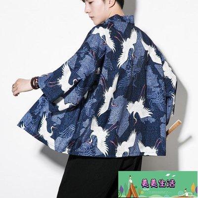夏中國風男裝防曬衣服復古開衫大碼中長款風衣薄款七分袖外套【美美生活】