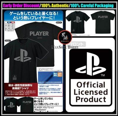 男魂 預訂 11-12月 可順豐 日版 PS 衫 Cospa PLAYER Dry Tshirt Play Station Black S-XL Size