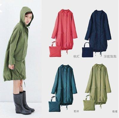 新款WPC 日本韓國女生時尚風衣式雨衣