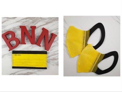 BNN道士黃撞色成人平面+立體口罩(一包十入)