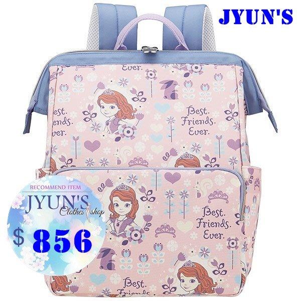 JYUN'S 新品日本原單索菲亞公主書包SKD蛙口型迪士尼雙肩包女童書包防水後背包 1款 預購