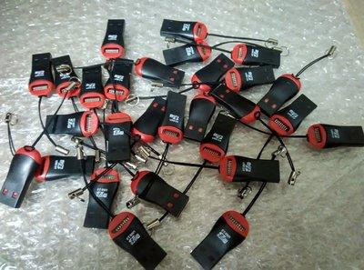 Micro SD 讀卡器 讀卡機 TF卡/MICROSD卡/手機內存卡 高速USB 2.0多功能讀卡器 有吊繩