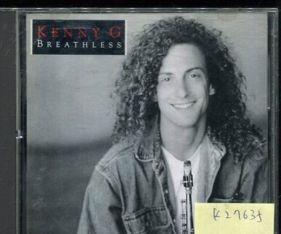 *真音樂* KENNY G / BREATHLESS 二手 K27635