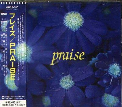 K - PRAISE - PRAISE S/T - 日版 CD OBI