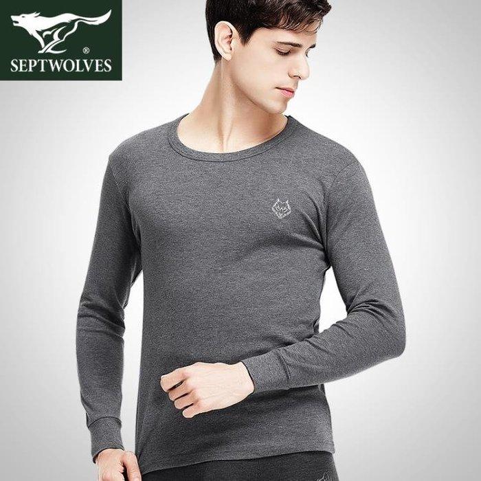 男士保暖內衣純棉緊身長袖單上衣青年秋衣冬季薄款棉毛衫男