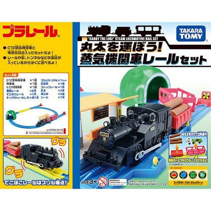 ☆天才老爸☆→【麗嬰國際】蒸汽火車森林冒險組(TP11715)←玩具 交通 汽車 火車 蒸汽火車