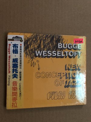 *還有唱片二館*BUGGE WESSELTOFT / NEW CONCEPTION 全新 A0100 (下標幫結)