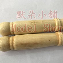 【默朵小舖】台灣現貨 兩入 不鏽鋼 鋼針 挑針 魚丸針 起針 烘焙 烤籤 工具 章魚燒 紅豆餅 雞蛋糕 QQ蛋 批發
