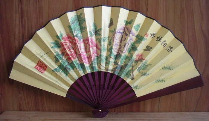 【結扇緣】 中國風山水古典扇 中國風仕女摺扇 竹製折扇 復古扇 藝術扇 牡丹種曲
