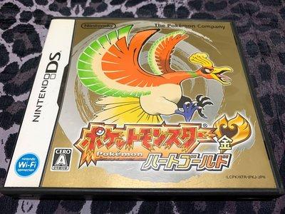 幸運小兔 NDS遊戲 NDS 神奇寶貝 心靈金 寶可夢 心靈金 精靈寶可夢 金版 任天堂 2DS、3DS 適用 F6